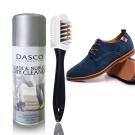 足的美形 英國Dasco麂皮乾洗劑+鞋刷組
