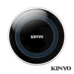 KINYO LED無線充電板5W(WL-105)