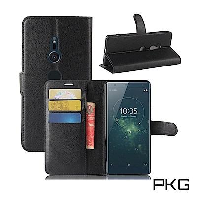 PKG SONY XZ2 側翻式皮套-精選皮套-經典系列-黑