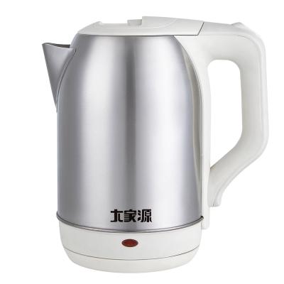 大家源-不鏽鋼寬口快煮壺TCY-2648