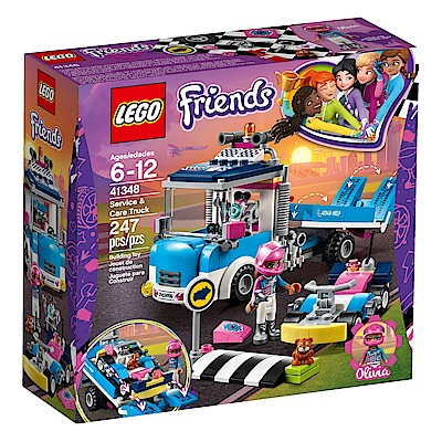 LEGO樂高 Friends系列 41348 賽車場維修車