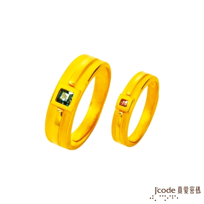 J'code真愛密碼 唯一約定黃金成對戒指