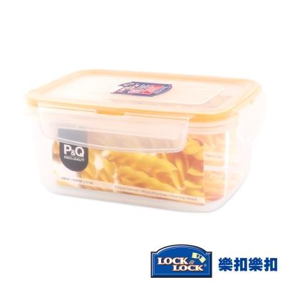 樂扣樂扣P&Q系列色彩繽紛PP保鮮盒-長方形630ML(柳橙黃)(8H)