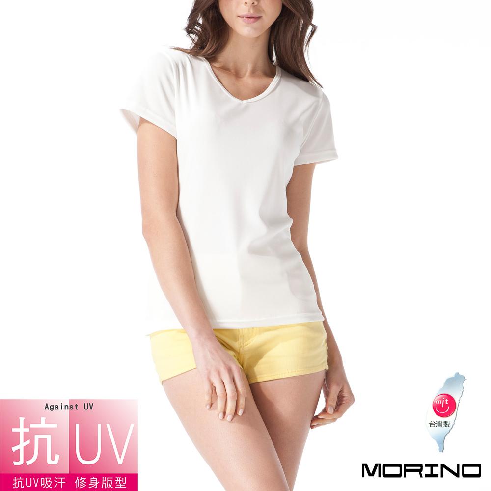 女內搭 (超值5件組)抗UV吸排速乾女短袖V領衫 白 MORINO摩力諾