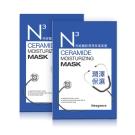 Neogene霓淨思 N3神經醯胺潤澤保濕面膜10片/盒★2入組