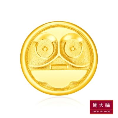 周大福 星際大戰系列 機器人C3PO黃金路路通串飾/串珠