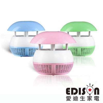 EDISON 愛迪生 LED光觸媒補蚊燈(顏色隨機)EDS-P5519
