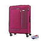 AT美國旅行者 31吋Sens極簡色塊布面可擴充TSA登機箱(紫/桃紅)