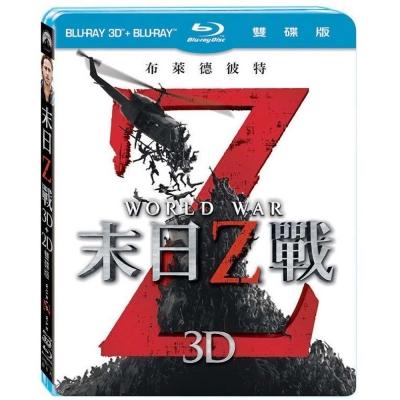 末日之戰 ( 3D+2D 雙碟版 ) 藍光 BD