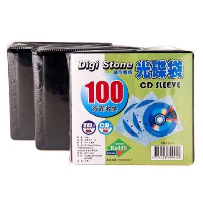 DigiStone 高級雙面不織布100入棉套 / 黑色限定版 (3包)