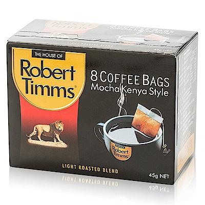 Robert Timms 摩卡肯亞濾袋咖啡(8入)