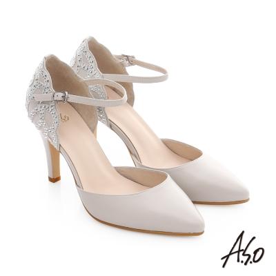 A.S.O 星光注目 真皮時尚燙鑽宴會高跟鞋 米色