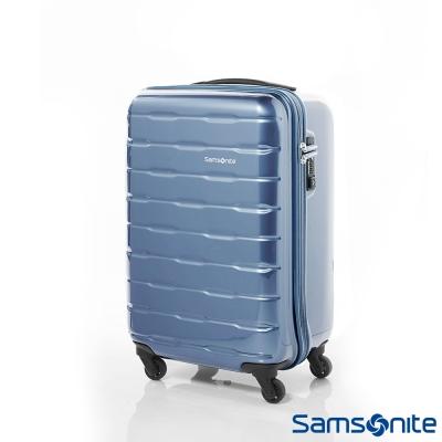 Samsonite-新秀麗-20吋-SPIN-TR