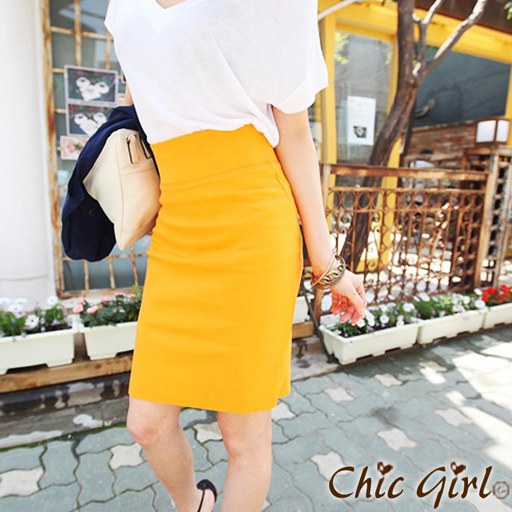 【Chic Girl】春漾亮彩棉質及膝窄裙 (共十色)