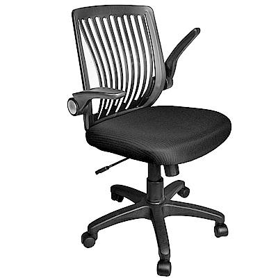 凱堡 航太軟塑鋼辦公椅/電腦椅