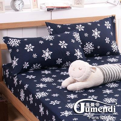 喬曼帝Jumendi-雪花戀語 台灣製活性柔絲絨枕套-2入