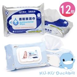 《KU.KU酷咕鴨》超純水嬰兒手口柔濕巾超厚80抽x6包+酒精擦濕巾20抽x6包超值組合共