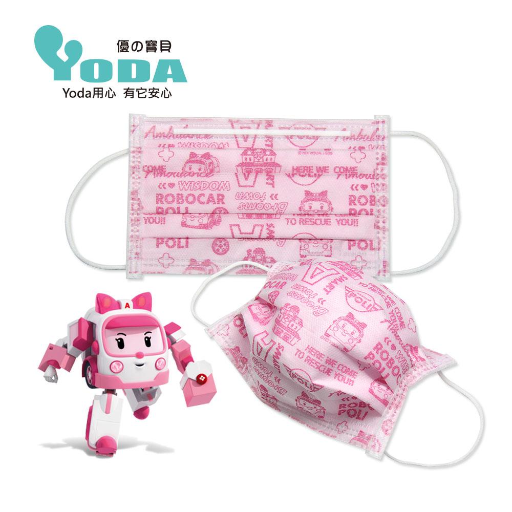 YoDa 波力平面防塵口罩(5入/1包) - AMBER