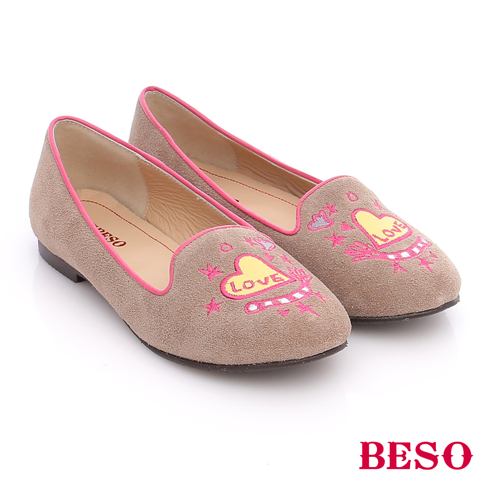 BESO 潮街頭風 Love絨面真皮樂福鞋 卡其 product image 1