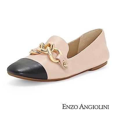 ENZO ANGIOLINI--金屬鍊條拼接樂福平底鞋-質感膚