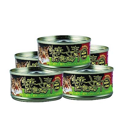 pet story-寵愛物語 美味貓食 靖系列貓罐頭 鮪魚+雞肉+蟹肉80G(24罐)