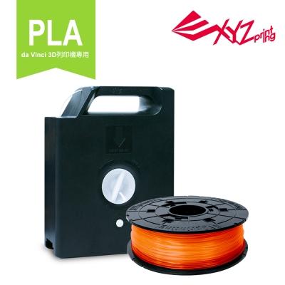 XYZ Printing PLA卡匣式線材盒 TANGERINE (PLA耗材-透明橘)