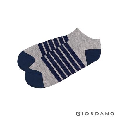 GIORDANO 中性款多色舒適彈力短襪 (2雙入) - 65 淺天藍