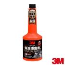 3M 柴油添加劑