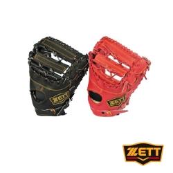 ZETT 3900系列全牛棒壘手套 一壘手用 BPGT-3913