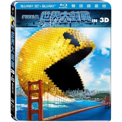 世界大對戰-3D-2D-鐵盒版-藍光-BD