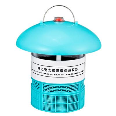 睡之寶光觸媒環保電子滅蚊燈捕蚊器-SB-838