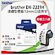 【三入組】brother原廠連續標籤帶 DK-22214 (12mm白底黑字30.48米) product thumbnail 1