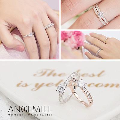 Angemiel安婕米 925純銀 幸運戒指-永恆的愛(任選)
