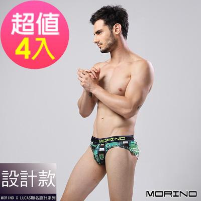 男內褲 設計師聯名-速乾涼爽時尚三角褲 綠(超值4入組)MORINOxLUCAS