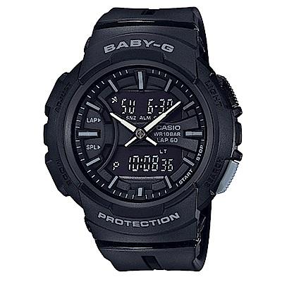 BABY-G日常穿搭慢跑運動透氣孔元素設計休閒錶(BGA-240BC-1)黑42.6mm