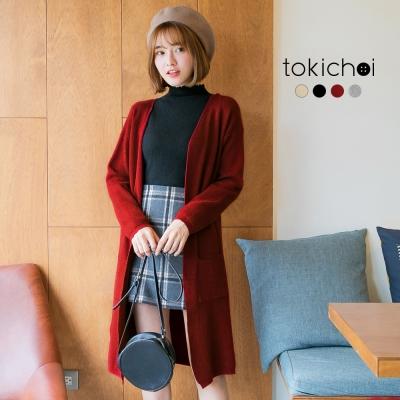 東京著衣 多色簡約百搭素面針織外套(共四色)