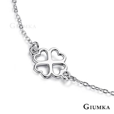 GIUMKA純銀手鍊 幸運草925純銀-銀色