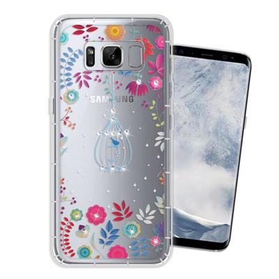 WT Samsung Galaxy S8 5.8吋 奧地利水晶彩繪空壓手機殼(鳥...