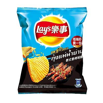 樂事波樂洋芋片 泰式香烤明蝦(43g)