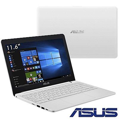 ASUS E203NA 11.6吋筆電(N3350/32G/4G/珍珠白