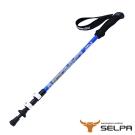 韓國SELPA 開拓者特殊鎖點三節式超輕碳纖維握把式登山杖 藍色