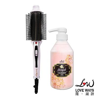 LoveWays羅崴詩 九排式兩用電熱造型梳 送 寵愛護髮素500ml -動態show