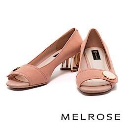 高跟鞋 MELROSE 極簡金屬圓飾設計麂皮魚口高跟鞋-粉