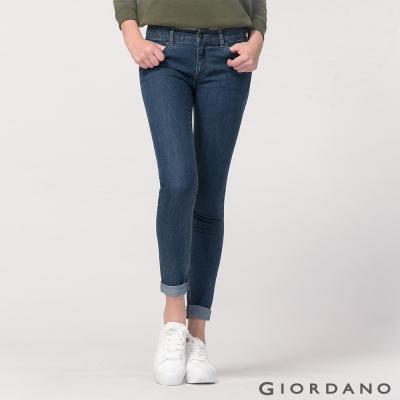 GIORDANO-女裝簡約彈力棉修身窄管牛仔褲-5