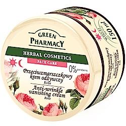 Green Pharmacy 草本肌曜 玫瑰彈力修護面霜 150ml