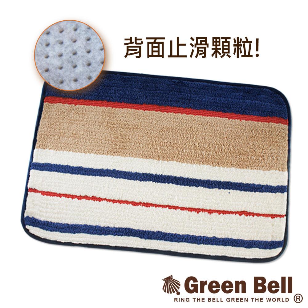 Green Bell 綠貝 超纖細維條紋地墊/腳踏地墊(法國藍)