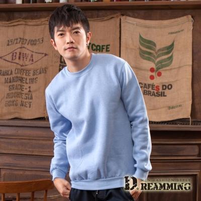 Dreamming 百搭素面親膚厚刷毛圓領棉長大學T-水藍/灰藍