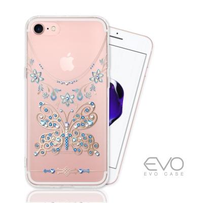 APPLE iPhone 7 奧地利水鑽彩繪防摔殼 - 蝶戀鑽