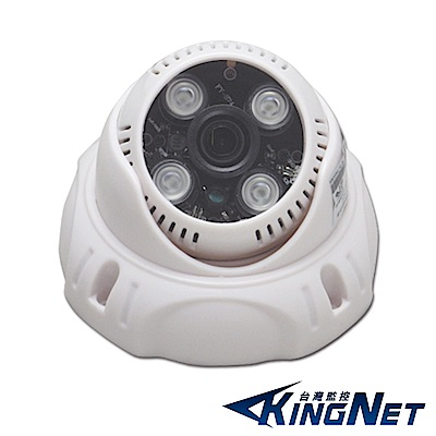 監視器攝影機 - KINGNET SAMPO監控大廠 SONY晶片 AHD 1080P半球