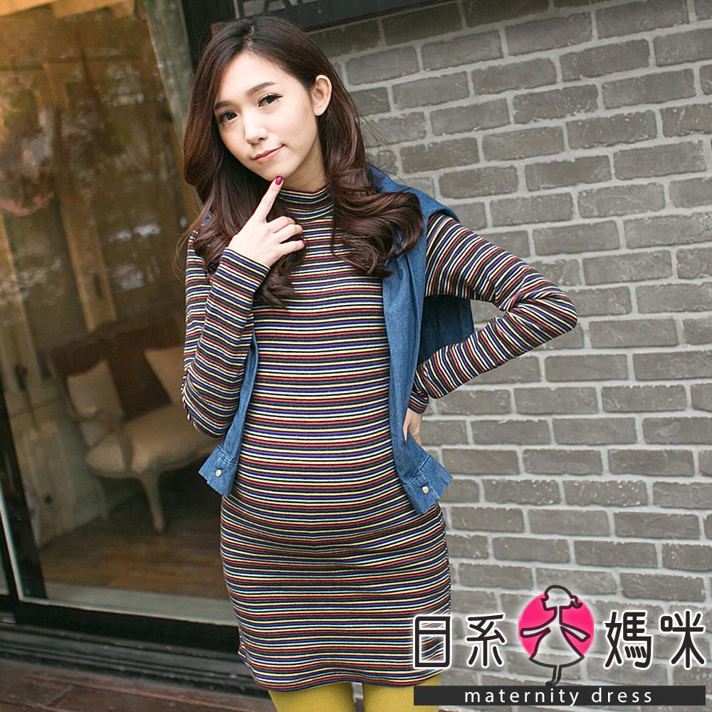 日系小媽咪孕婦裝。韓製~立領多彩撞色橫條內搭磨毛上衣 (共四色)